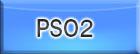 PSO2 RMT(予約制)