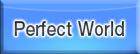 完美世界 パーフェクトワールド RMT