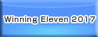 ウイニングイレブン 2017 RMT|Winning Eleven 2017 RMT